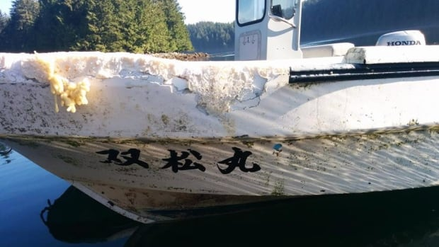 Tsunami fishing boat from japan finds new life in b c for Japanese fishing boat