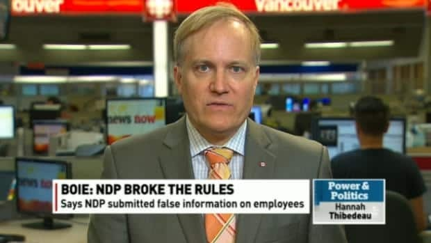 NDP on satellite offices report