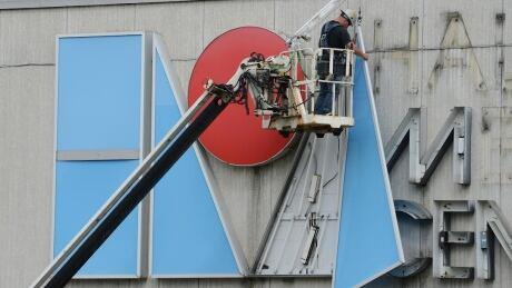 Halifax Metro Centre gets facelift