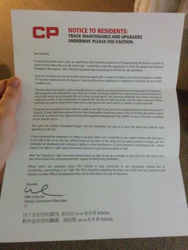 CP letter