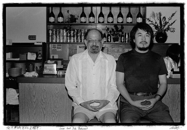 Lower East Side Restaurant (Ai Weiwei)