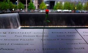 USA-SEPT11/MEMORIAL