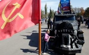 Ukraine crisis Luhansk