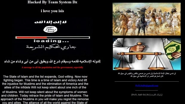 The University of New Brunswick Student Union's website was hacked for two hours on Monday night by a group claiming to be ISIS supporters.