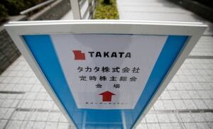 Takata recall