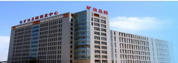 The Beijing General Research Institute of Mining and Metallurgy
