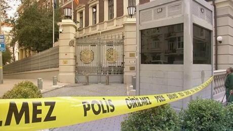 Canada Consulate Istanbul