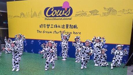 P.E.I.'s Cows comes to Beijing