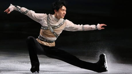 Grand Prix of Figure Skating: NHK Trophy