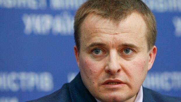 Ukraine s energy minister volodymyr demchyshyn said on wednesday an