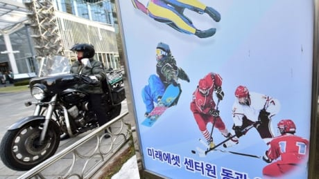 South Korea rejects IOC proposal to share 2018 Olympics