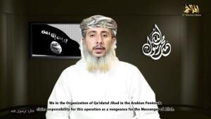 Nasr-al-ansi-screen-grab