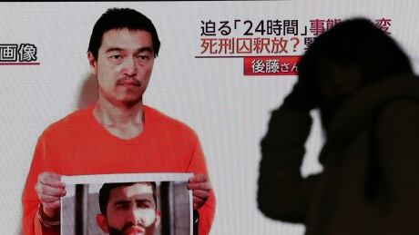Japan ISIS hostage