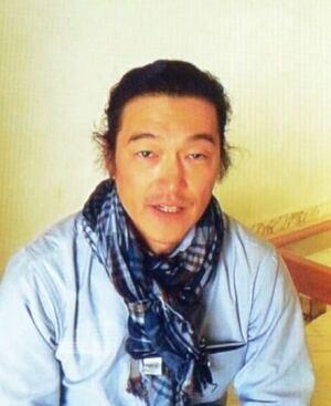 Kenji Goto ISIS
