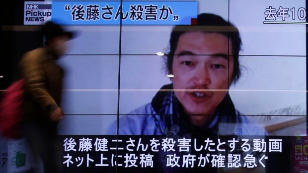 """ISIS militants said they had beheaded a second Japanese hostage, journalist Kenji Goto, prompting Japanese Prime Minister Shinzo Abe to vow to step up humanitarian aid to the group's opponents in the Middle East and help bring his killers to justice.  The words on the screen (top left) read, """"Goto was murdered"""""""