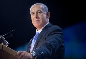 Israel Benjamin Netanyahu