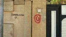 Nisrani mark in Mosul