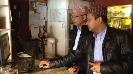 Katmandu Cafe