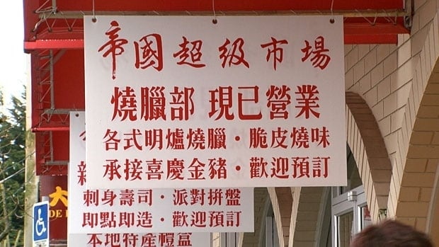Chinese-only signs in Richmond have angered some residents.