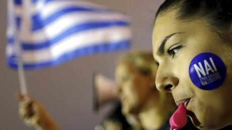 Greece eurozone