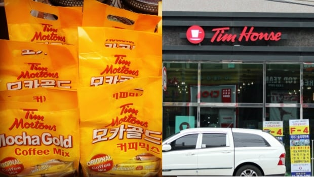 Canadians in South Korea may be clamouring for Tim Hortons coffee, but they won't find it here.