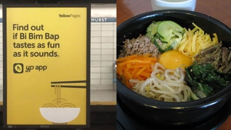 yellow pages billboard guilty of bibimbap blunder in toronto