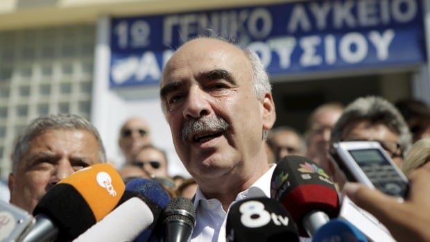 Greek election: Initial turnout low as voters grow weary ...