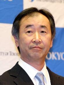 Japan Nobel Physics