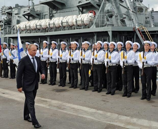 Vladimir Putin navy ceremony