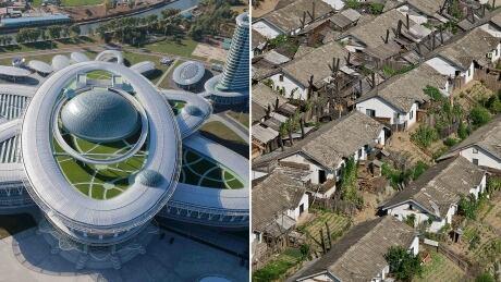 Sci-Tech Complex North Korea composite