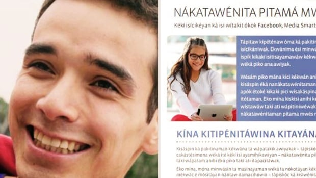 Activist Michael Champagne says Think Before You Share guide, translated into three indigenous languages, 'removes stigma of young people learning their language when it has something recognizable like the Facebook logo right beside it.'