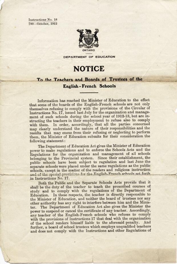 Regulation 17 document