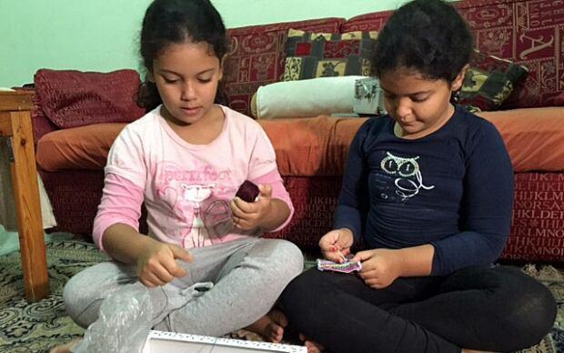 Siham daughters