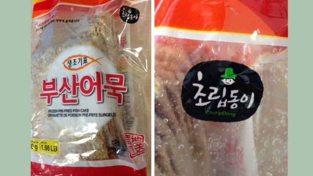 Seoul Trading Corporation is recalling ChoripDong brand Frozen Pre-Fried Fish Cake from the marketplace because it may contain egg which is not declared on the label.