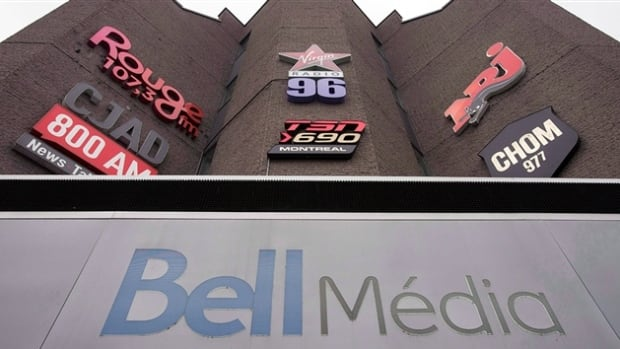 Bell Media has acquired the Métromédia advertising division for an undisclosed price.
