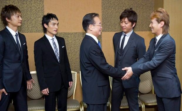Japan China Wen SMAP