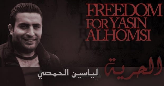 Freedom for Yasin 2
