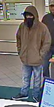 Suspect in Mississauga bank robbery 2