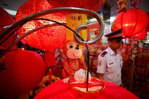 Malaysia Lunar New Year