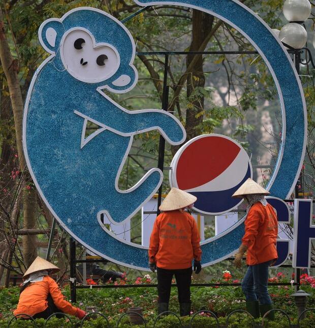 Year of the Monkey Hanoi