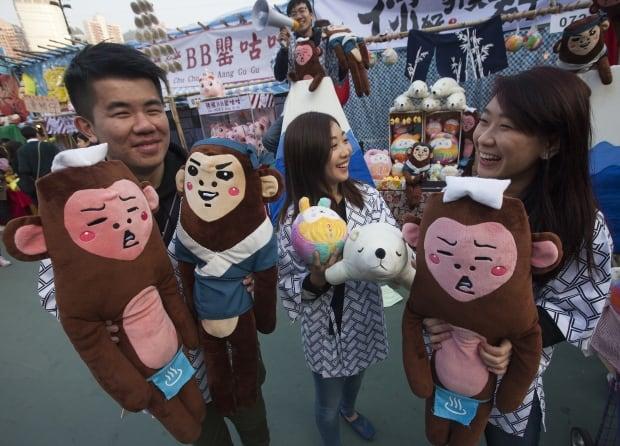 year of the monkey emotion toys