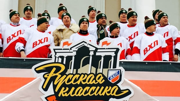 Russian Classic Marks 50 2016 Years Of Canada-Russia Hockey Rivalry With 1966 Match Redux