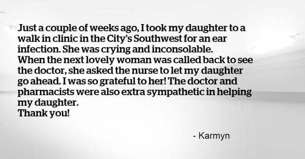 Karmyn quote