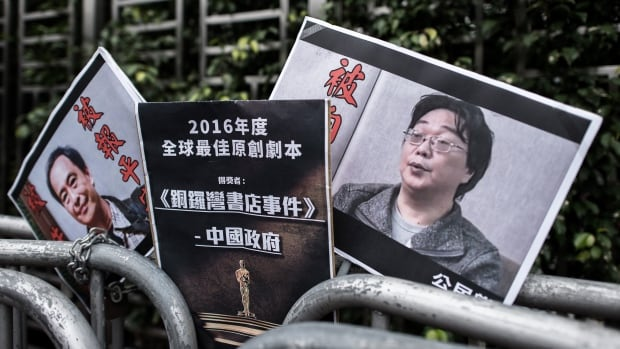 Placards showing missing bookseller Lee Bo, left, nd his associate Gui Minhai are seen left by members of the Civic Party outside the China liaison office in Hong Kong on Jan. 19.