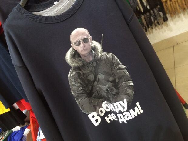 Putin T-shirts