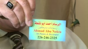 Business card of Ahmad Abu Nokta