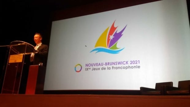 The Moncton-Dieppe bid to host the 2021 francophone games took a giant step forward on Tuesday.