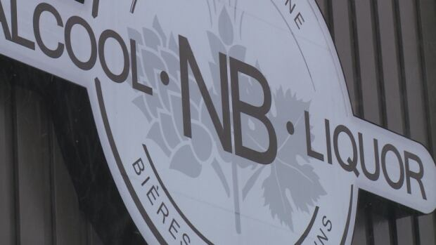 NB Liquor unveiled a new logo last Friday at the new East Point Shopping Centre store in Saint John.