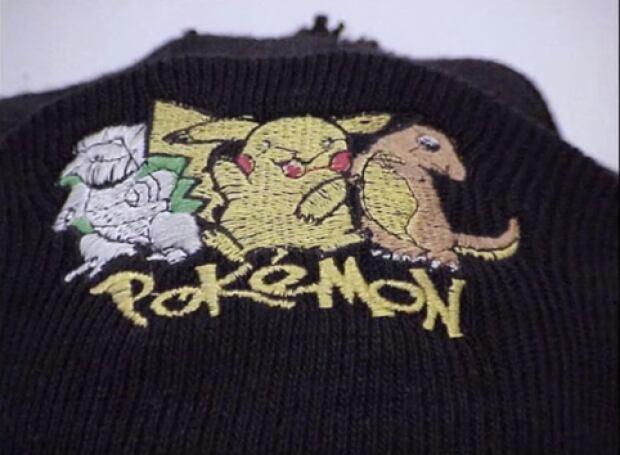 Pokemon toque