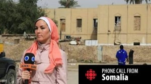Phone call  between Amanda Lindhout, held captive in Somalia, and her mother.